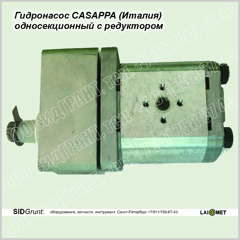 CASAPPA GIDRONASOS 1-part