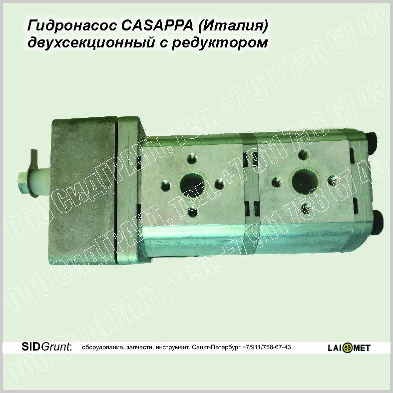 CASAPPA GIDRONASOS 2-part