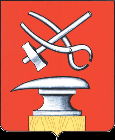 Kuznetsk