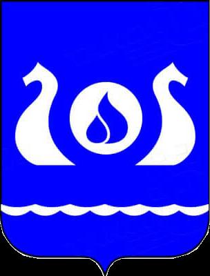 kirishi