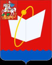 Fryazino